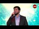 Анзор Бакаев - Дороги любви