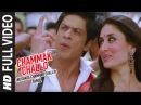 Chammak Challo Full Video Song Ra One Shahrukh Khan, Kareena Kapoor