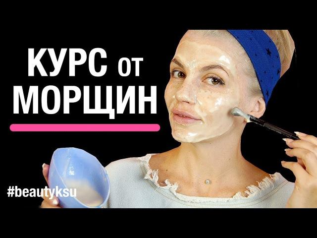 Замена ботокса и гиалуроновой кислоты для кожи лица