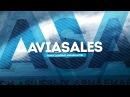 Aviasales поиск авиабилетов
