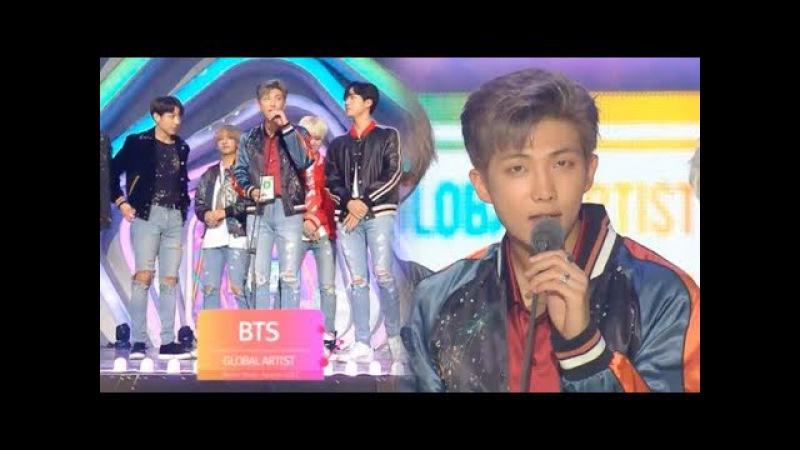 171202 MelOn Music Awards 2017 Mejor Artista Global del Año Global Artist BTS