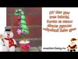DIY New year tree tutorial. Елочка из сизаля своими руками подробный видео урок