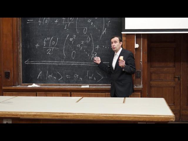 Силаев П. К. - Квантовая теория - Операторы. Матричное представление (Лекция 1)
