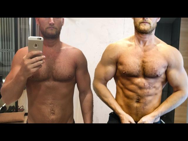5kg in 2 Wochen abgenommen - Halbzeit Rohkost-Challenge