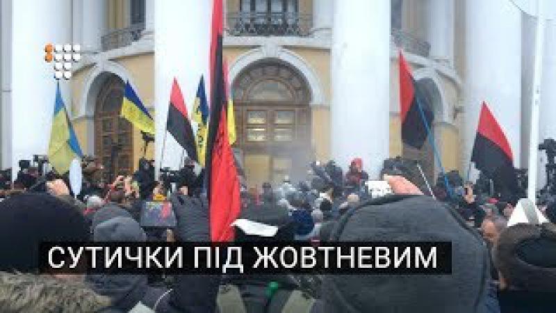 Сутички під Жовтневим палацом у Києві