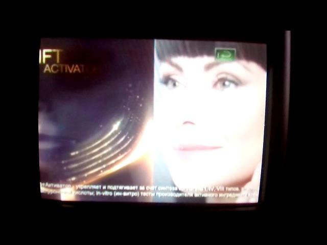 Российский рекламный блок (НТВ-Беларусь, 23.11.2017) CAMRip