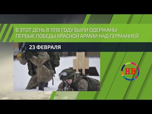 Новости п.Воротынск | 23 февраля