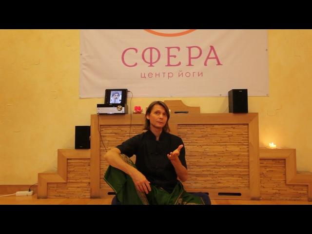 Сумиран. Семинар в Санкт-Петербурге. 16 июля 2017