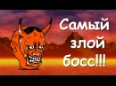 The Battle Cats - Самый Злой Босс Hannya ! Realm of Carnage ( River Styx ) Express Cat