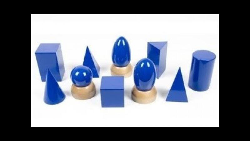 Монтессори-материал «Геометрические тела» (№2, МИМП)