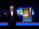Буктрейлер по книге Игоря Прокопенко «Альтернативная история человечества»
