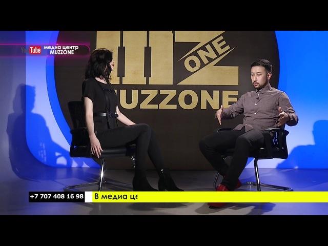 Интервью с Адылжаном Умаровым. Звёздные интервью. ПРАКТИКА. Группа №2