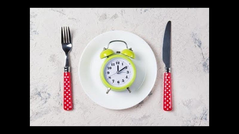 Периодическое голодание Как похудеть, избавиться от лишних килограммов?