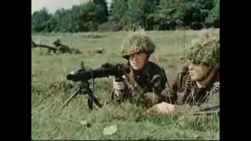 Bundeswehr Lehrfilm Der Alltag des Soldaten 1957