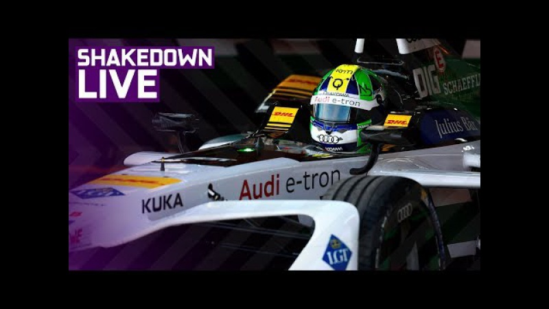 Shakedown LIVE Race Preview 2018 ABB FIA Formula E Antofagasta Minerals Santiago E Prix