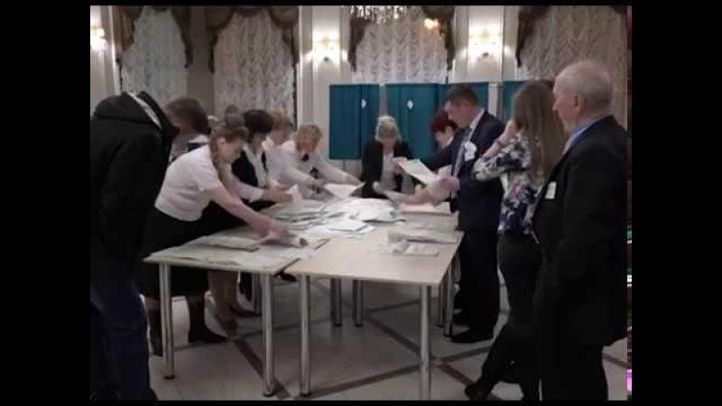 Выборы 2018 Закрытие участков