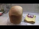 хлеб из цельнозерновой муки в хлебопечке Panasonic SD ZB 2512