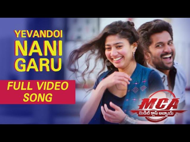 MCA Video Songs - Yevandoi Nani Garu Full Video Song - Nani, Sai Pallavi
