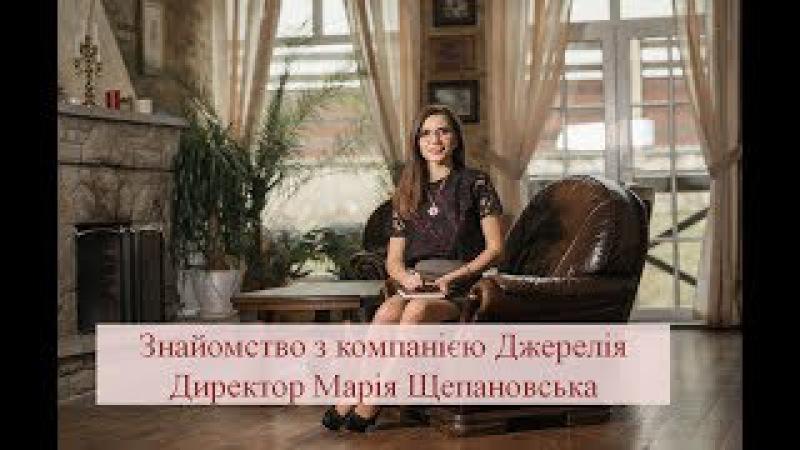 ЯК стати заможним в заможній країні ДРБ М. Щепановська