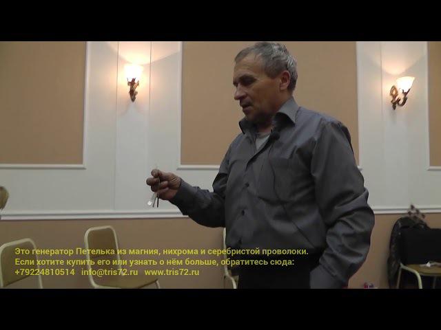 Евгений Аверьянов - Очищение кровеносной системы от паразитов