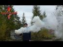 Белый дым Смок Фонтан-1 (Smoke Fountain)