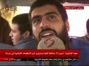 Репортер новостей Mubasher Раби Деба сообщил что боевики Харасты отпустили 13 пленных солдат САА захваченных в Харасте