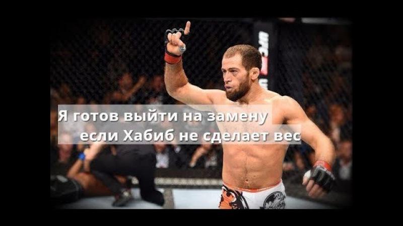 Майрбек Тайсумов :