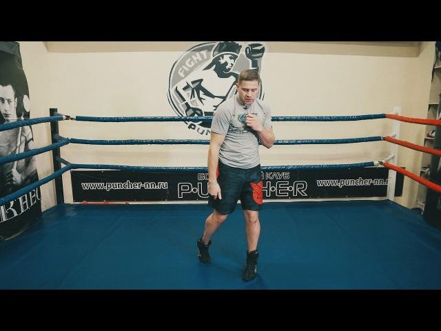 Это упражнение должен делать каждый боксер 'nj eghf;ytybt ljk;ty ltkfnm rf;lsq ,jrcth