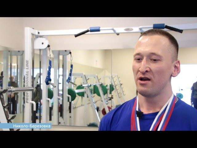 День за днем. Евгений Семенов выполнил норматив Мастер спорта России