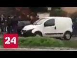 Расстрел в Мачерате мог быть местью за расфасованную по чемоданам девушку - Росс...