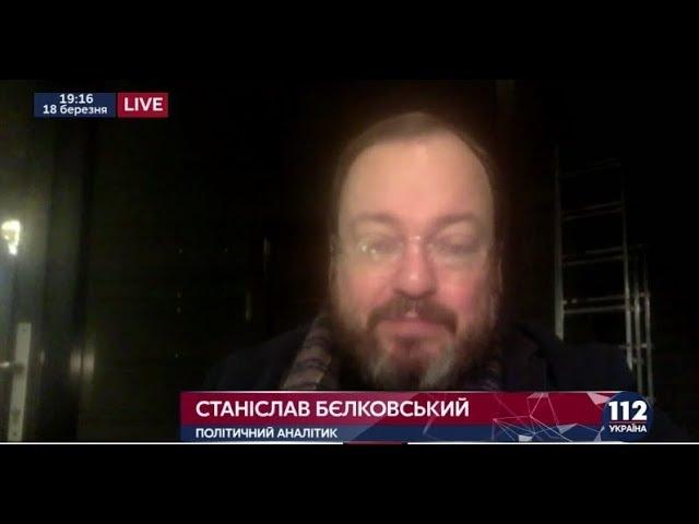 Станислав Белковский в программе Гордон на 112 Украина, 18.03.2018
