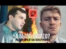 Александр Соколов Было ли иго Разбор ролика Данилы Поперечного