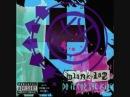 Weatherman - Blink 182