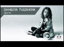 Данэлия Тулешова - Другие / Daneliya Tuleshova - The Others