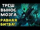 ВЫНОС МОЗГА ПРОБУЮ ИГРАТЬ ЗА ТРЕША League of Legends