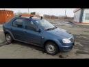 Срочный выкуп авто Выкупили Renault Logan 2011 год аварийный