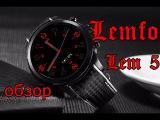 Lemfo Lem 5 Smart Wath - обзор Android часов с круглым OLED экраном