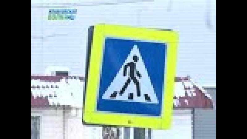 На улицы города Конаково вышел «Родительский патруль»