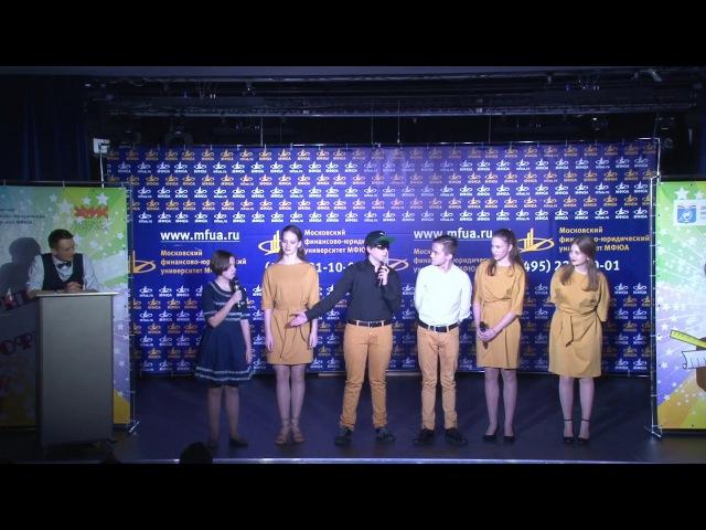КВН Вернисаж профессий 1 2 финала 3 игра