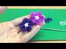 Цветок лумигуруми из резинок Rainbow Loom