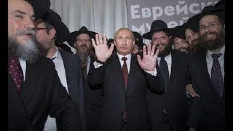 Por que a Rússia não derruba caças israelenses? [Análise do Saker]