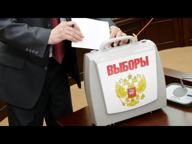 Главное на Радио России: первые итоги выборов Президента