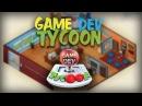 Game Dev Tycoon 2 - Почувствуй себя Гейбом!