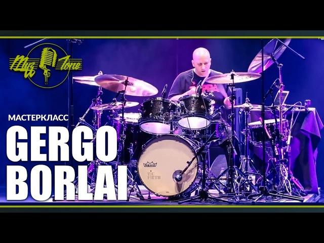 Барабанщик виртуоз Gergo Borlai в Астане Мастер класс в