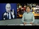 Сильный президент, бедная Россия?