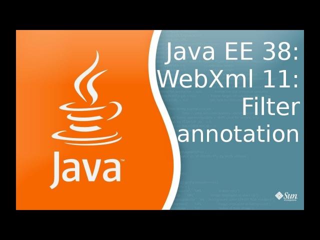 Java EE 38 WebXml 11 Фильтрация чере аннотации