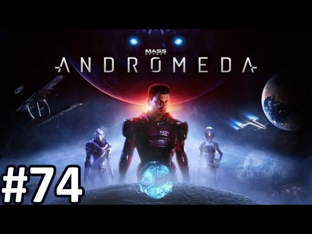 Прохождение Mass Effect: Andromeda 74 Последняя база кеттов на Кадаре