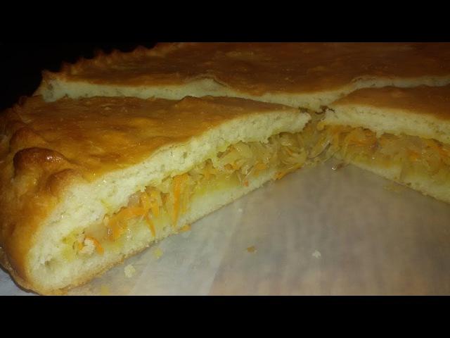 Пирог с квашеной капустой на кефирном тесте. Любимец!