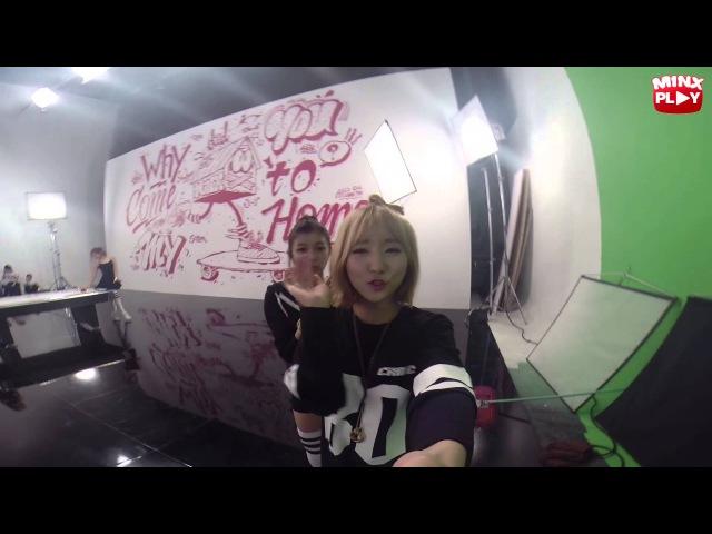 밍스 플레이 - 수아, 유현, 다미 립싱크 (Minx Play - Su-A, Yoohyeon, Dami Lip Sync)