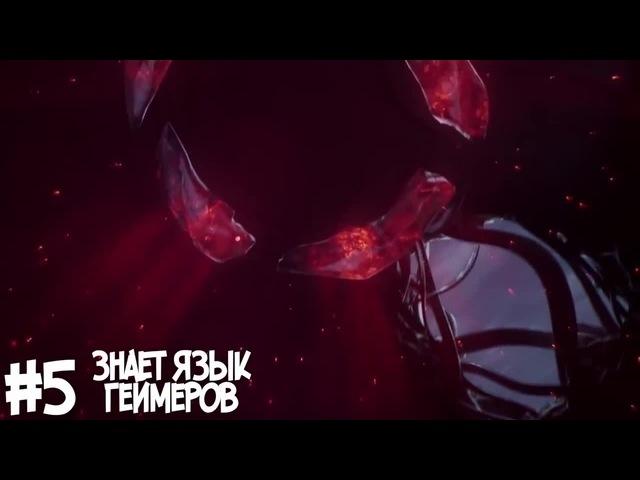 ТОП 5 ПРИЗНАКОВ ИСТИННОГО ГЕЙМЕРА! | ЧТО ОТЛИЧАЕТ НАС ОТ ОБЫЧНЫХ ЛЮДЕЙ!?? coub